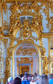 Enfilade of Catherine Palace — Stock Photo