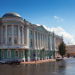 State Medical Academy. Nizhny Novgorod — Stock Photo #23476667