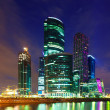 Skyscrapers of Moscow city - Stock Photo