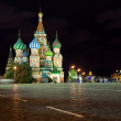 Intercession Cathedral   in night. Moscow - Stock Photo