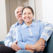 Happy mature couple — Stock Photo #23479093