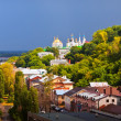 Summer view of historic district of Nizhny Novgorod - Stock Photo