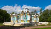 Pavilhão do eremitério em parque de catherine em czarskoe selo — Foto Stock