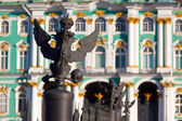 View of St. Petersburg. The Winter Palace — Stock Photo