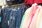 Jeans at clothes shop — Stock Photo