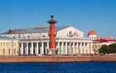 View of St. Petersburg. Spit of Vasilievsky Island — Stock Photo