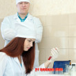 nurse and doctor works in clinic lab  — Stock Photo