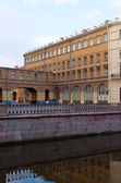 Old houses on the Griboyedov Canal — Stock Photo