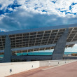 Sculptural photovoltaic plate. Barcelona — Stock Photo #25913975