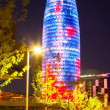 View of Barcelona, Spain. Torre agbar skyscraper in night — Stock Photo