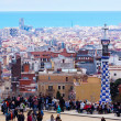 Panorama view of Barcelona from Park Guell. Spain — Fotografia Stock  #25914249