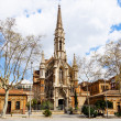 Church of Salesians in Barcelona — Stock Photo #25914359