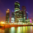Stock Photo: Wide angle shot of skyscrapers of Moscow city