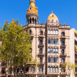 Cases Pons, built in 1890-1891 by Catalarchitect Enric Sagn — Stock Photo #25915085