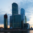 View of Moscow — Stock Photo