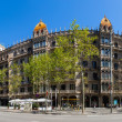 Panoramof Cases Pons, Barcelona — Stock Photo #25915573