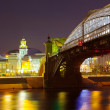 View of Moscow. Pedestrian Bogdan Khmelnitsky Bridge - Stock Photo