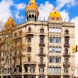 Cases Pons. Barcelona, Spain — Stock Photo #25916821