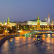 Moscow Kremlin in dusk — Stock Photo #25917045