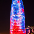 Stock Photo: Torre agbar in night