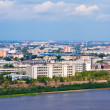 Industry district of Nizhny Novgorod. Russia - Photo