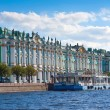 Stock Photo: View of St. Petersburg. Winter Palace