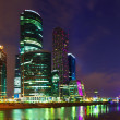 Panoramic view of Moscow — Stock Photo #25918895