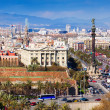 Stock Photo: Barceloncity from Montjuic