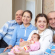 mature couple with their offspring   — Stock Photo