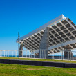 Stock Photo: Sculptural photovoltaic plate in Forum area