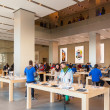 Presentation center of Apple Inc in Barcelona — Stock Photo