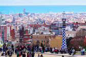 Panorama view of Barcelona from Park Guell. Spain — Stock Photo