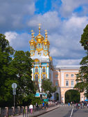 Part of imperial Catherine Palace at Tsarskoye Selo — Stock Photo