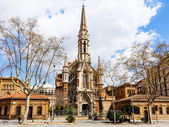 Church of the Salesians in Barcelona — Stock Photo