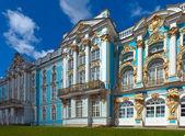 Catherine Palace in Tsarskoye Selo — Stock Photo