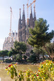 Basilica and Expiatory Church of the Holy Family (Sagrada Famil — Stock Photo