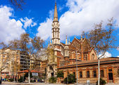 Iglesia y convento de las Salesas in Barcelona — Stock Photo