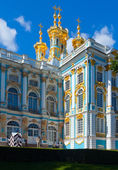 Part of royal Catherine Palace at Tsarskoye Selo — Stock Photo