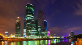 Panoramic view of Moscow — Stock Photo