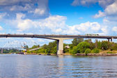 October bridge through Volga in Yaroslavl — Stock Photo