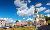 History district of Nizhny Novgorod. Russia — Стоковое фото