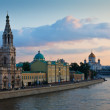 View of Moscow in summer sunset — Stock Photo #25920263