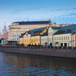 View of Moscow historic district — Stock Photo
