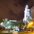 Cervantes Monument in night — Stock Photo