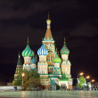 Red Square in night. Moscow, Russia — Stockfoto