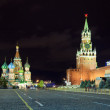 Stock Photo: Red Square in night. Moscow. Russia