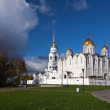 Stock Photo: Assumption cathedral in autumn