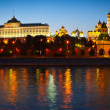 Stock Photo: Panoramof Moscow Kremlin in night. Russia