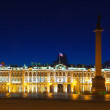 The Winter Palace from Palace Square in night — Stock Photo