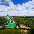 Stock Photo: View of Vladimir
